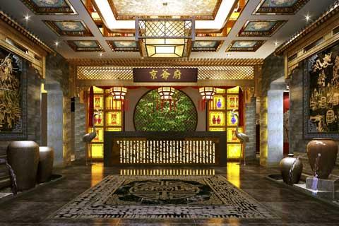 北京密云会所中式装修 低调中彰显大气奢华