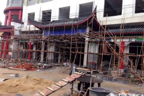 益阳江南古城售楼处施工现场照片